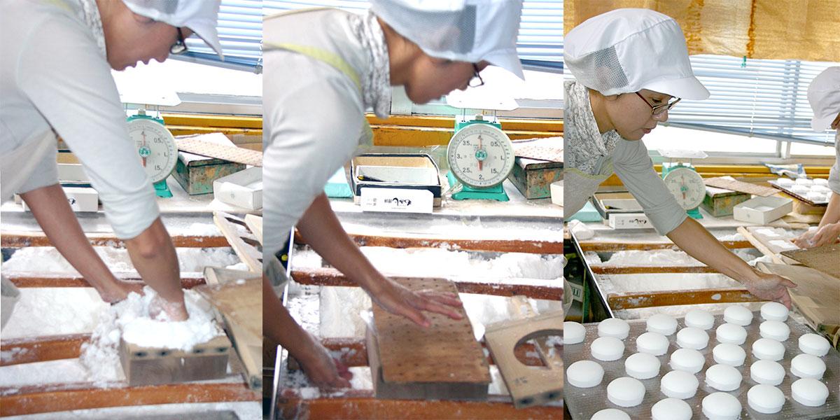 成型砂糖製品の製造過程