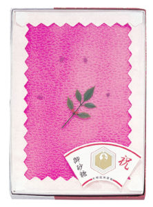 赤飯風砂糖ギフト 1500円~2000円