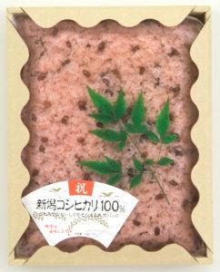 新潟コシヒカリ(赤飯風) 1500円~3000円